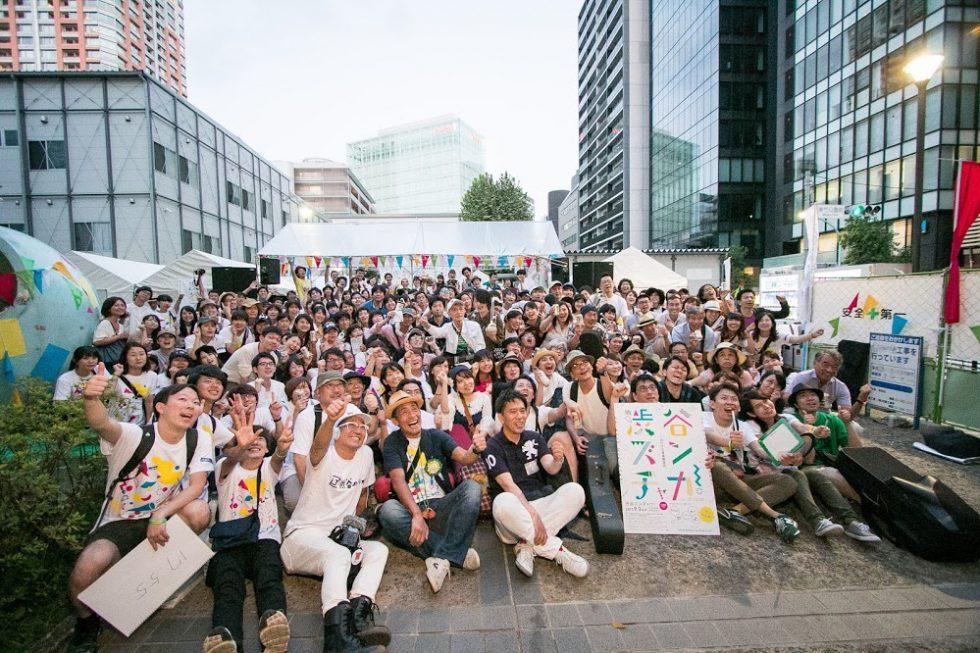 第3回渋谷ズンチャカ!無事開催いたしました!
