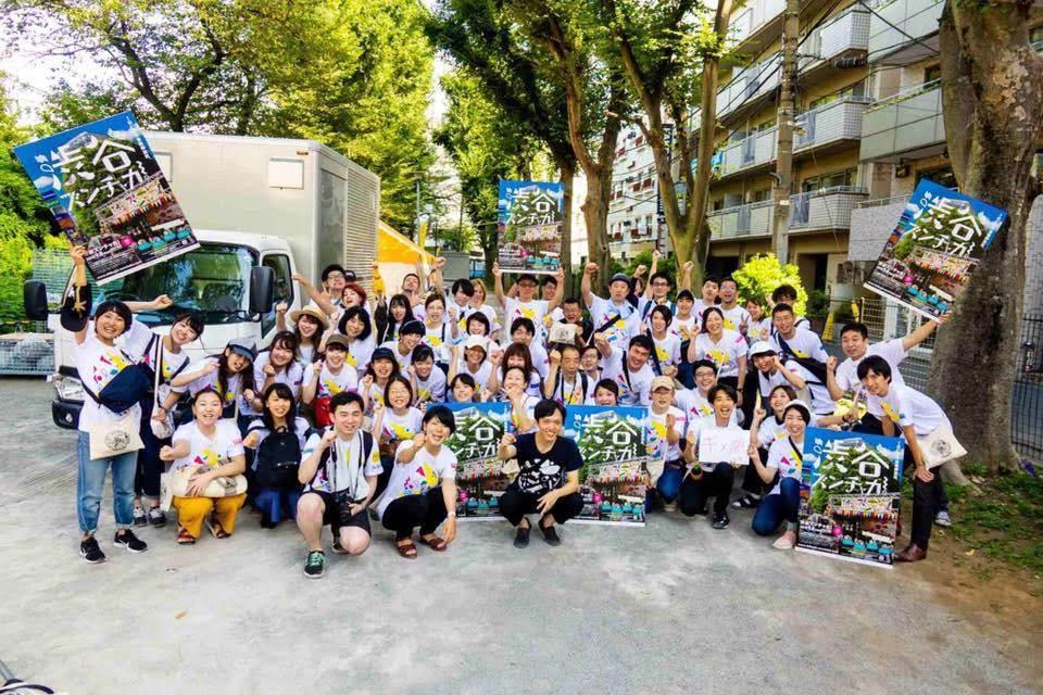 渋谷ズンチャカ!2019体験談
